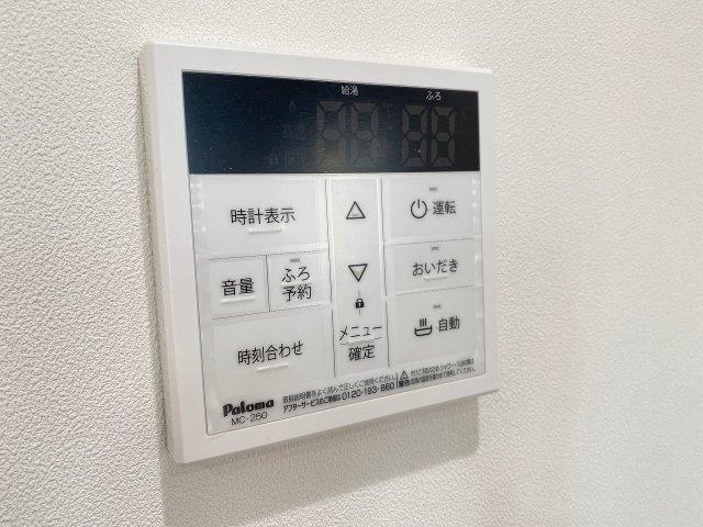 【発電・温水設備】メゾンドール高田馬場