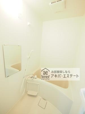 【浴室】プロスペリテ