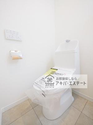 【トイレ】プロスペリテ