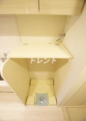 【洗面所】モディアイチガヤ【MODIERICHIGAYA】
