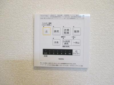 【設備】eterno Haru(エテルノ ハル)