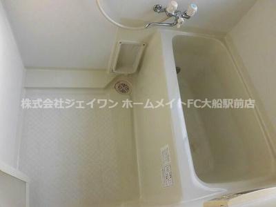【浴室】広瀬荘