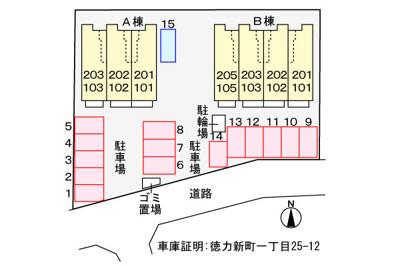 【区画図】プリムローズ徳力新町A