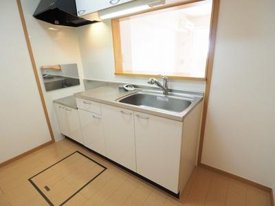 【キッチン】サンフラワー・アべニューB