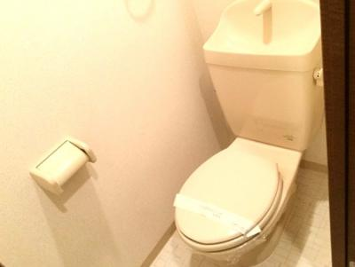 【トイレ】ラパス高倉台II番館