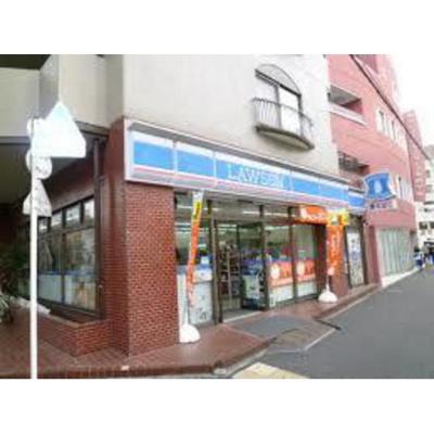 コンビニ「ローソンまで352m」ローソン横浜東白楽