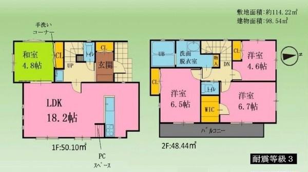 土地面積114.22平米 建物面積98.54平米 カースペースは2台分!各室ゆとりある4LDK! 前面道路は交通量が少なく安心して駐車出来ます。