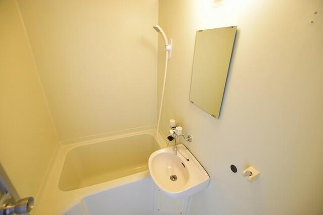 【浴室】セントヒルズ目白台