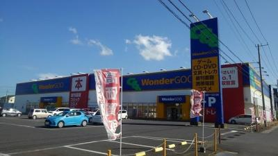 WonderGOOまで450m