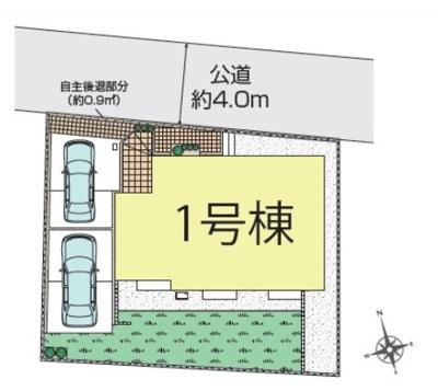 【区画図】海老名市大谷南4丁目 新築戸建