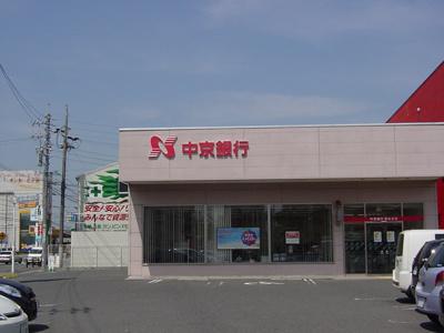 中京銀行富田支店まで493m