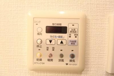 【設備】カスタリア新梅田