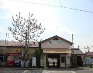 名鉄 北新川駅まで2170m