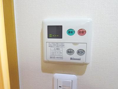 【設備】パナ・プロヴァンスTⅡA