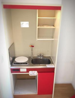 【キッチン】ジュネパレス草加第3