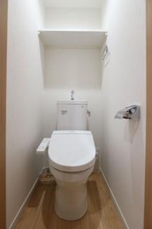 【トイレ】フィルクローバ川口