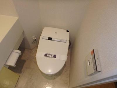 【トイレ】スカイコート浜松町壱番館