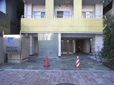 【エントランス】スカイコート浜松町壱番館