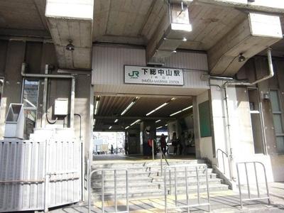 JR下総中山駅まで190m