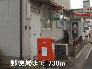 郵便局まで730m