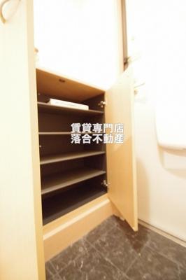 【玄関】クレール四季彩の丘弐番館