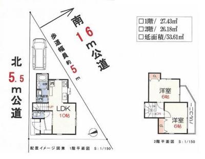 【区画図】所沢市中新井1丁目 全1棟