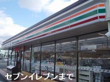 セブンイレブンたつの富永店まで1000m