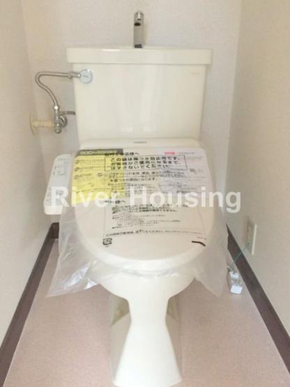 【トイレ】フジハイム
