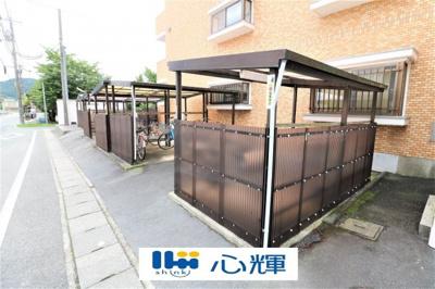 【駐輪場】ロイヤルマンション第2小郡下郷中古マンション