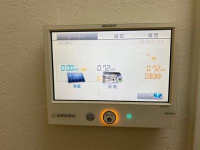 ソーラーパネル設置済みです。ランニングコストを軽減し、エコな暮らしをスタートさせましょう!