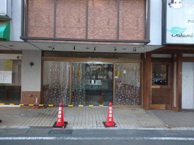 【外観】コスモ白金