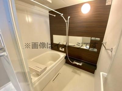 【浴室】ベレオグルース西紺屋