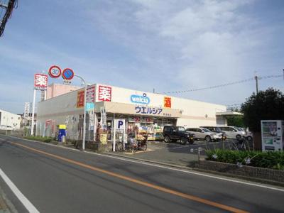 ウエルシア堺菩提店まで67m