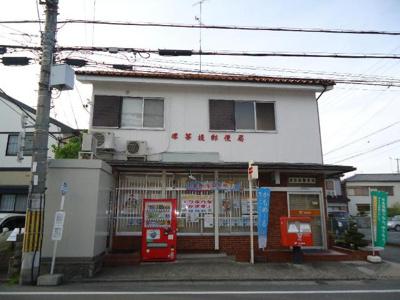 堺菩提郵便局まで581m