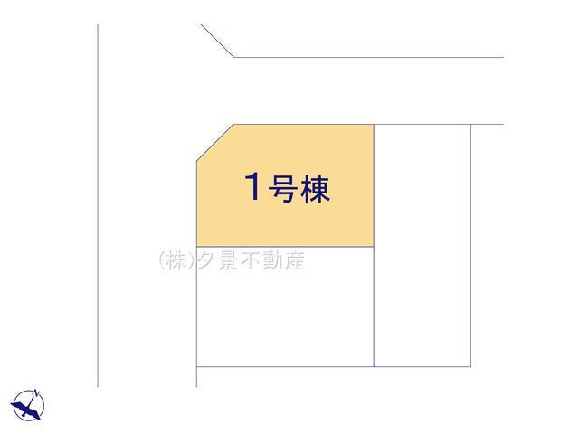 【区画図】川口市朝日6丁目17-15(1号棟)新築一戸建てグランパティオ