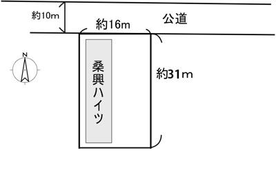 【土地図】桑興ハイツD