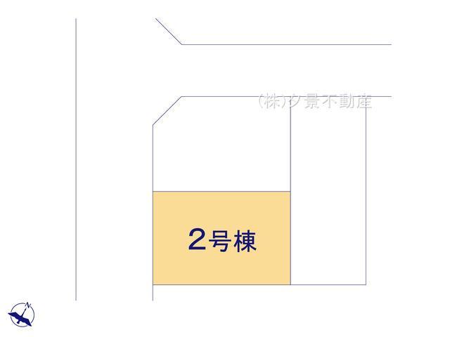 【区画図】川口市朝日6丁目17-15(2号棟)新築一戸建てグランパティオ