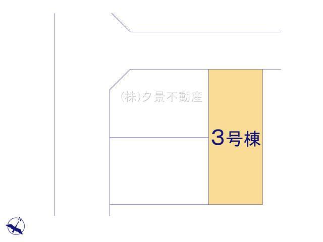 【区画図】川口市朝日6丁目17-15(3号棟)新築一戸建てグランパティオ