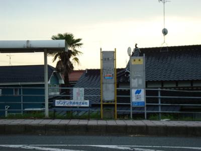 渡場 バス停まで300m