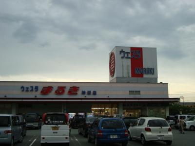 ヴェスタまるき 神田店まで3,000m