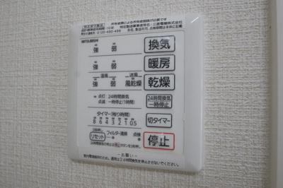 【設備】レジダンス井尻 A棟