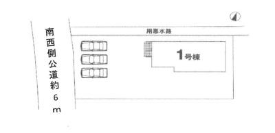 【区画図】牛久市さくら台 新築戸建 1号棟