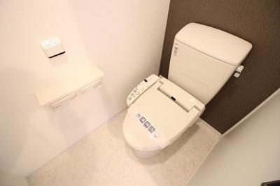 【トイレ】東峰マンション西公園