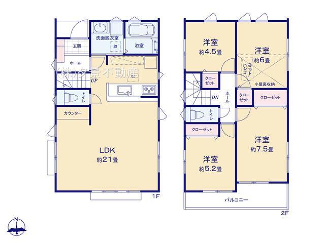 見沼区堀崎町555-2(2号棟)新築一戸建てミラスモ