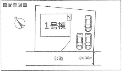 【区画図】つくば市西大井 新築戸建て 1号棟
