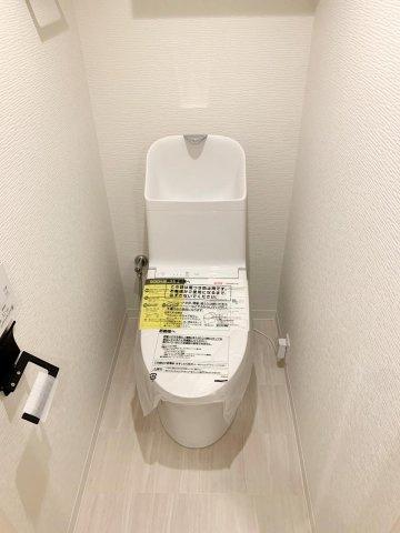 【トイレ】大森ハイツ