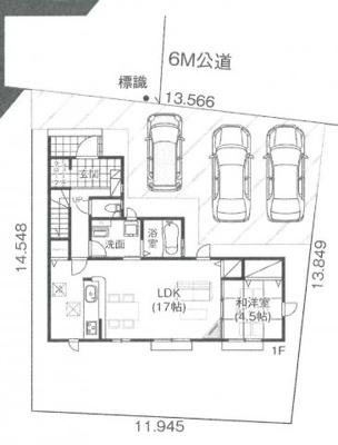 【区画図】牛久市田宮町 新築戸建 1号棟