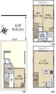 新築一戸建 川崎市幸区古市場2丁目 B号棟