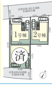 【区画図】伊勢原市高森1期 新築戸建 2号棟