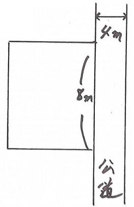 【土地図】建築条件なし 日高市中鹿山・売地